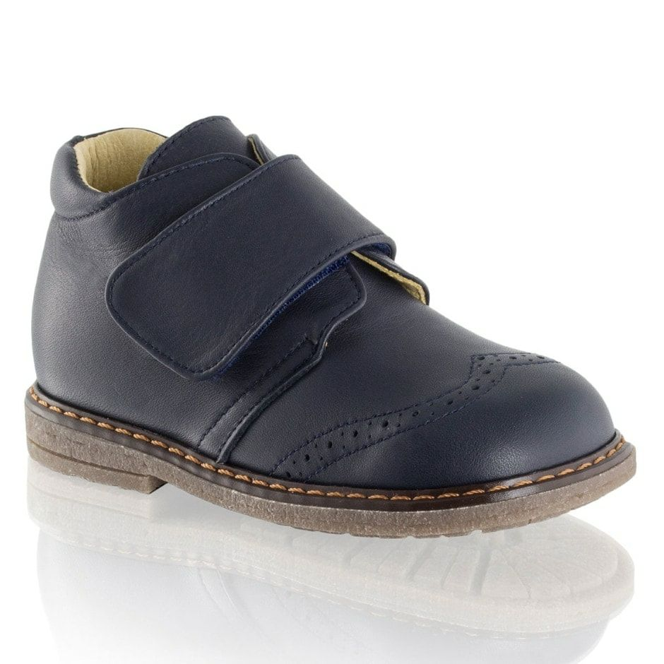 russell and bromley school shoes